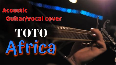 AFRICA - TOTO acoustic guitar cover - YouTube